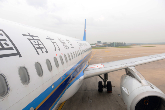 Shenyang Airport is a focus city for China Southern Airlines.